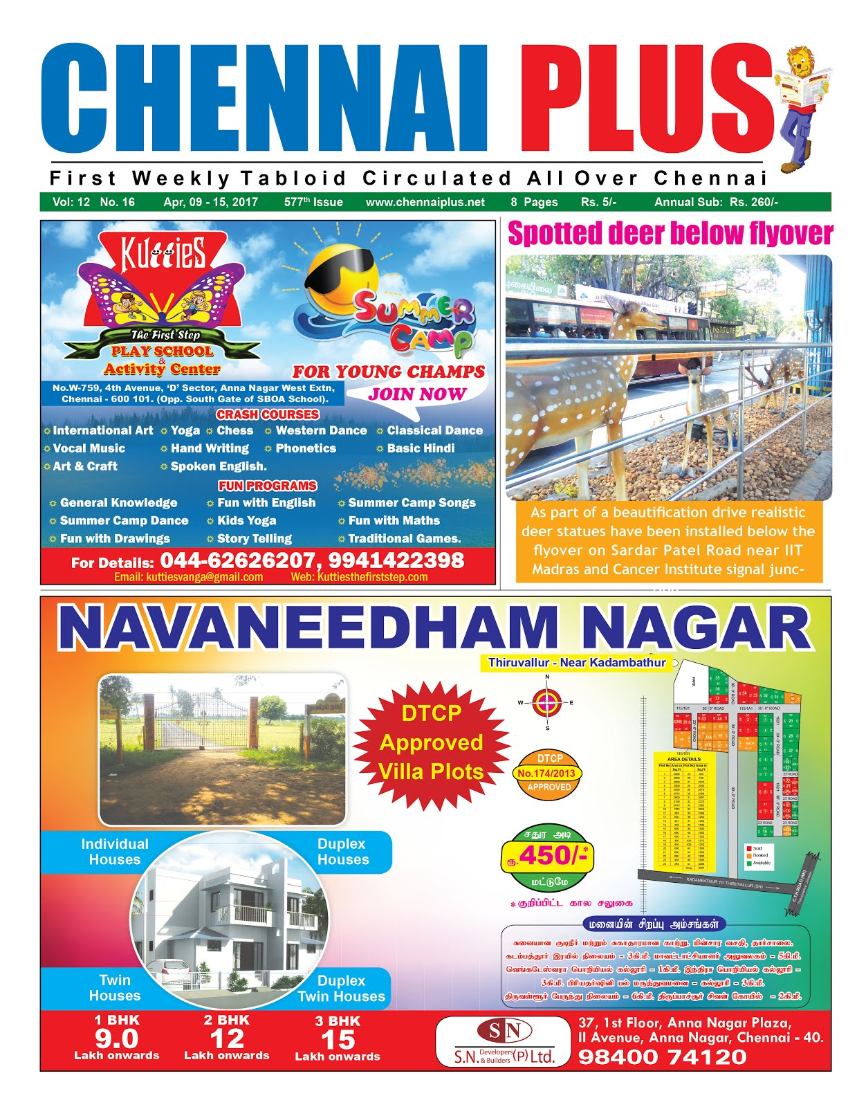 Chennai Plus_09.04.2017_Issue