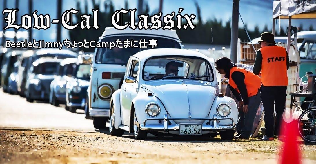 Low-cal Classix