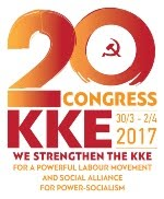 20th Congress of the KKE (2017)