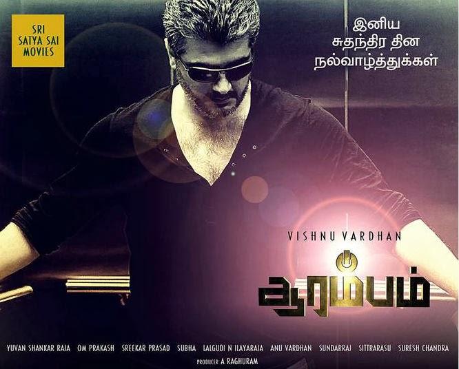 Aarambam Tamil Full Movie Online