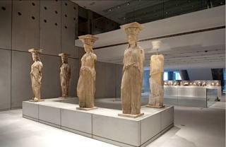 Muzeu Atena