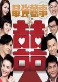 film china