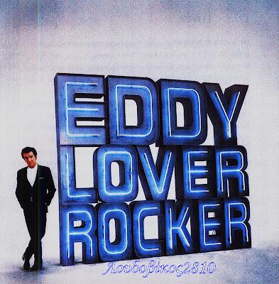 EDDY MITCHELL Eddy lover