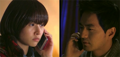 Joo Min Young and Park Sun Woo talk over the phone in a split screen shot.