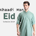 Khaadi Men Collection 2014-2015 | Khaadi Menswear Eid Collection 2014/2015