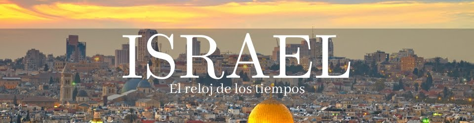 Israel El Reloj de los Tiempos