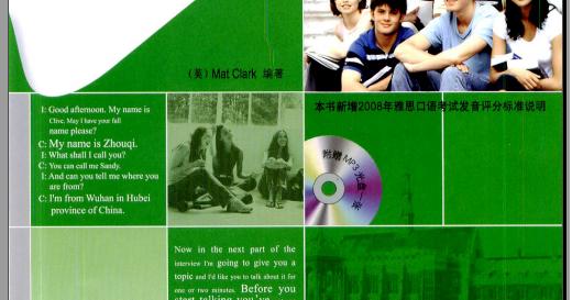 ielts speaking mat clark Results of ielts speaking book mat clark pdf: free download software, free video dowloads, free music downloads, free movie downloads, games.