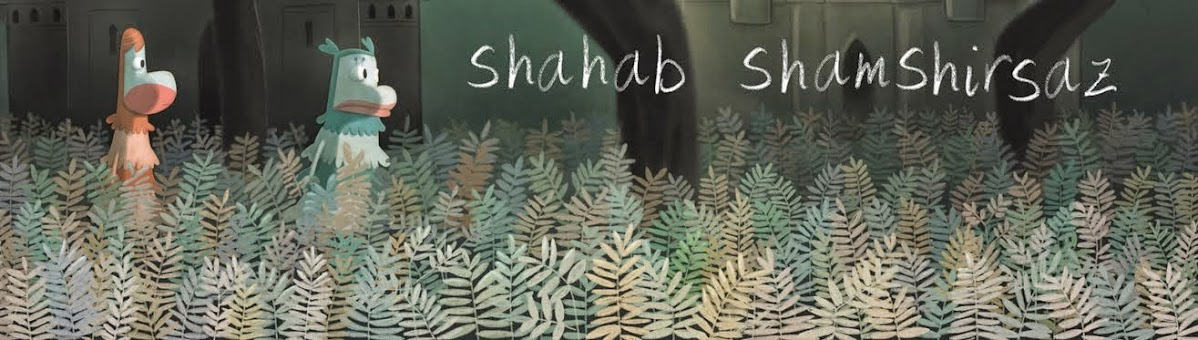 shahab shamshirsaz