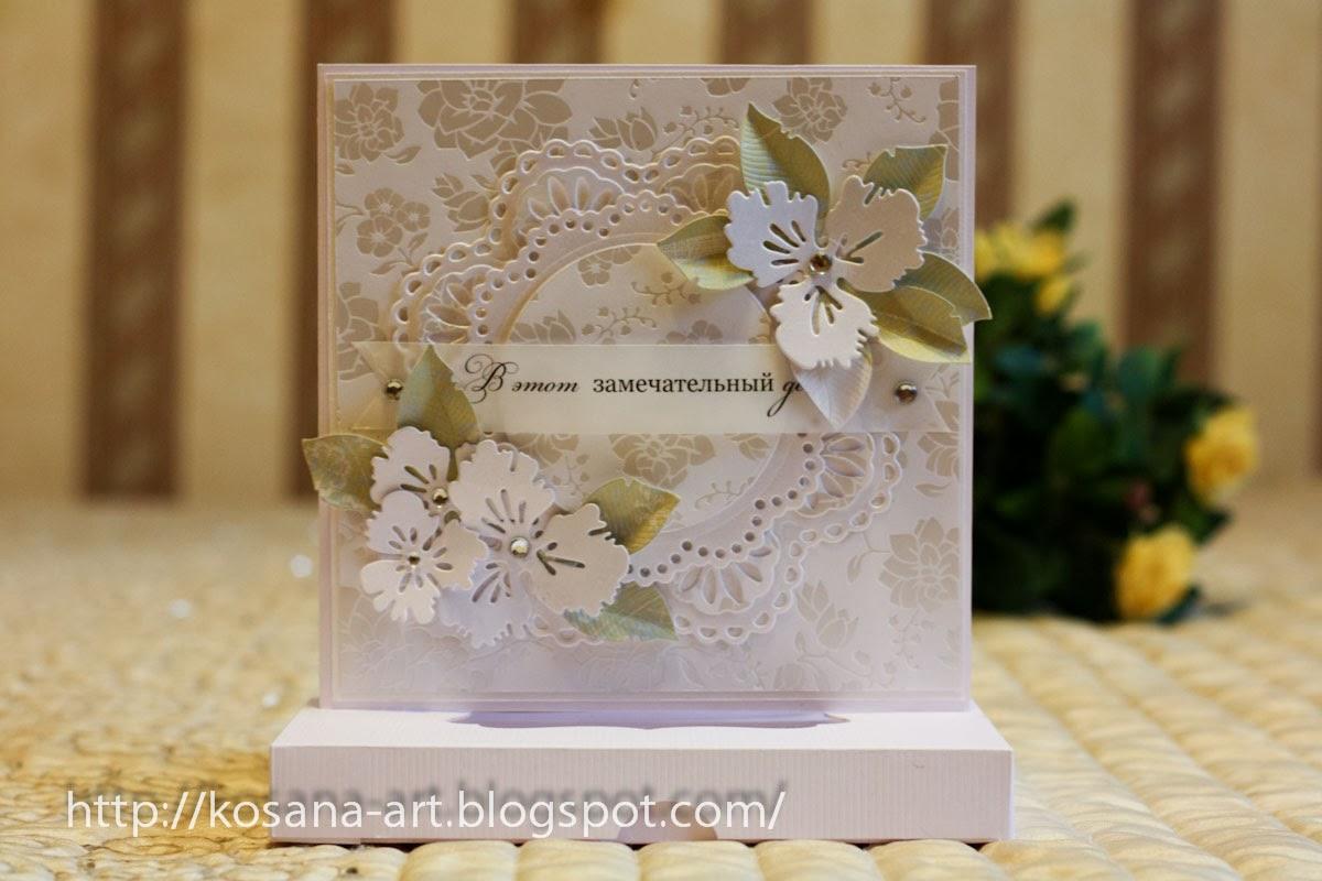 Подарки свадьба открытки