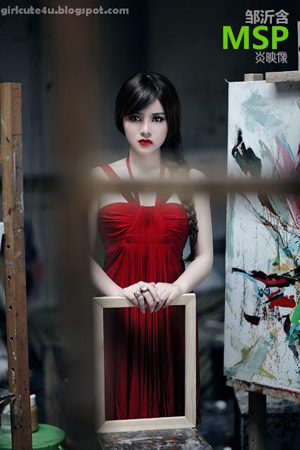 2 Zou Yi MSP Star program with Painted Skin-very cute asian girl-girlcute4u.blogspot.com