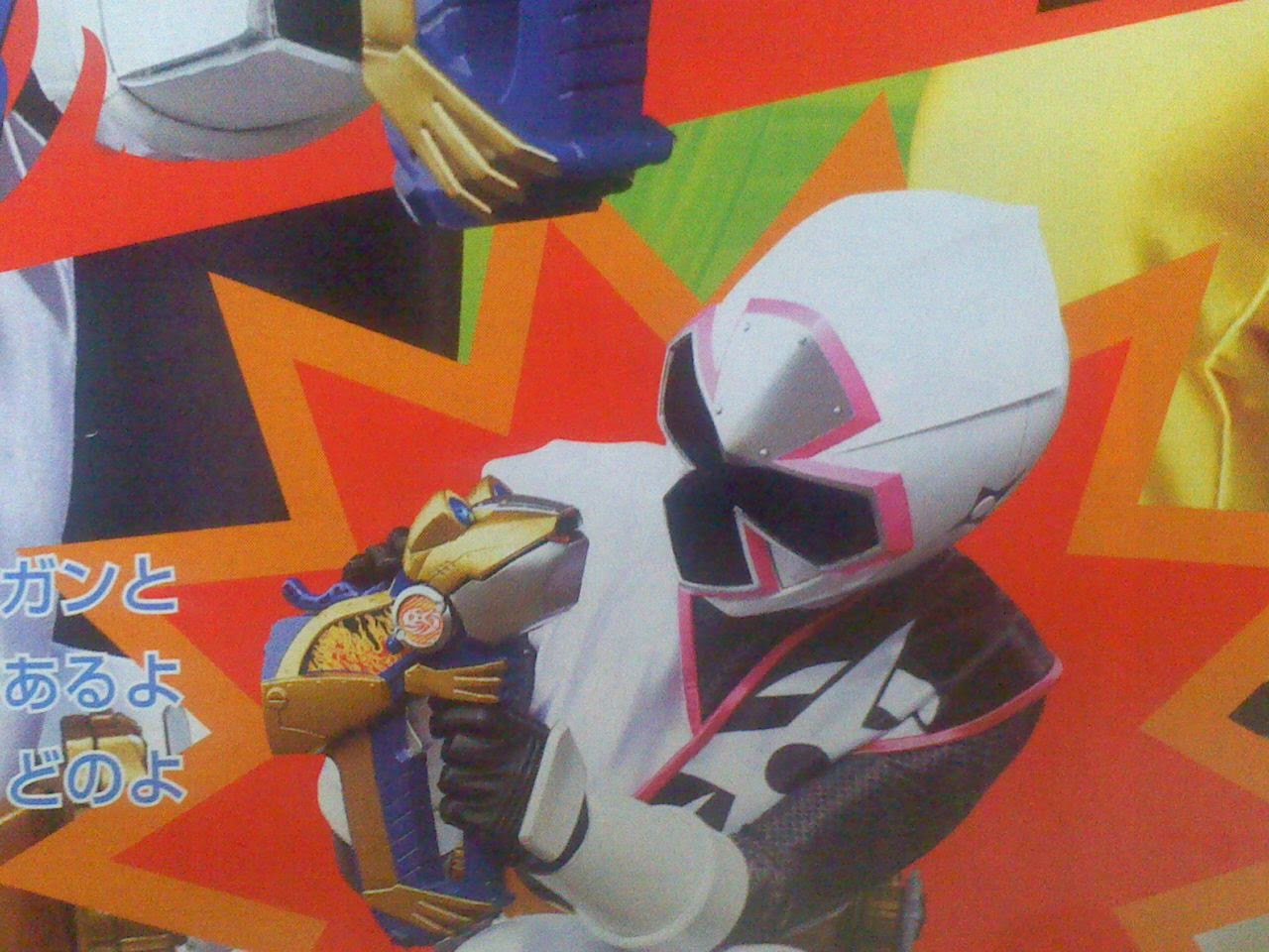 The power is on: scans: puzzle ninninger !