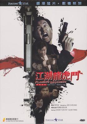 Chow yun Fat dvd