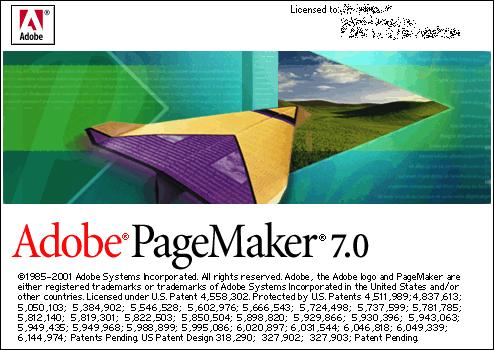 page maker softwear