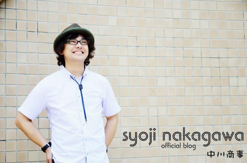 中川商事 オフィシャルブログ