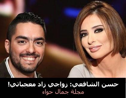 حسن الشافعي: زواجي زاد معجباتي!