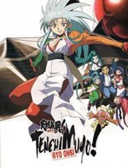 assistir - Tenchi Muyo! Ryo-ohki Dublado Episodios - online