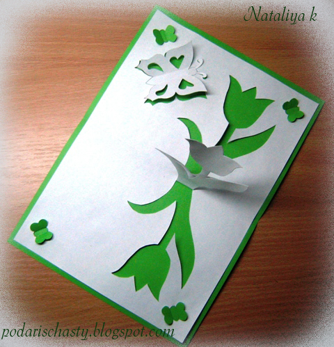 тюльпан pop-up открытка