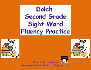 build sight word fluency