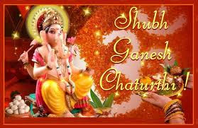 Ganesh Wallpapres for Ganesh Chaturthi 2013 01