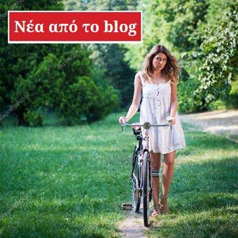ΜΕΣΟ ΚΟΙΝΩΝΙΚΗΣ ΔΙΚΤΥΩΣΗΣ // ΣΕΛΙΔΕΣ ΜΕ ΝΕΑ ΑΠΟ ΤΑ Blogs