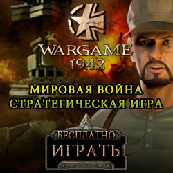 игры онлайн леталки военные