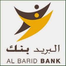 البريد بنك مباراة لتوظيف 50 مستشار الزبناء آخر أجل 30 ماي 2015