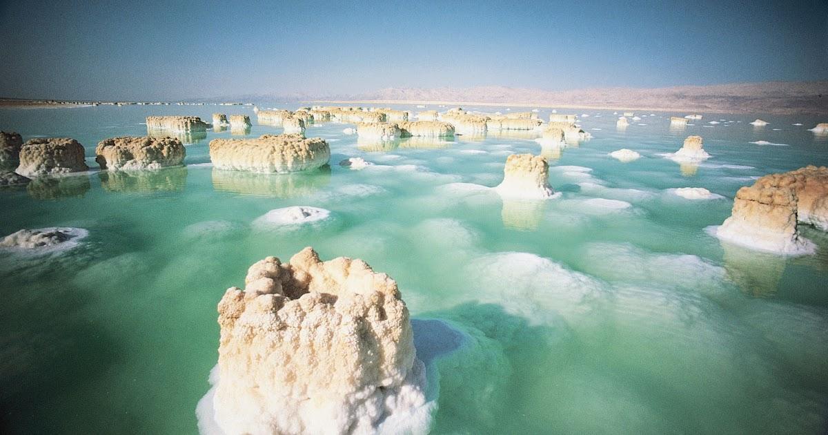 Солянные ванны