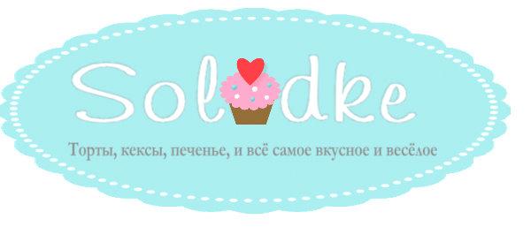 Solodke
