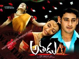 Athadu (2005) Telugu Mp3 Free Songs Download
