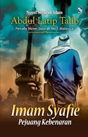 Novel Sejarah Islam -Imam Syafie