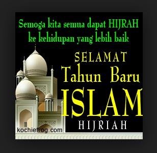 Puisi tahun baru islam| Kata Kata Ucapan selamat Tahun Baru Islam|Sms Ucapan selamat Tahun Baru Islam|Pantun Ucapan selamat Tahun Baru Islam