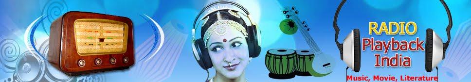 रेडियो प्लेबैक इंडिया