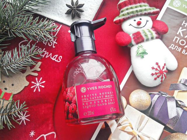 "Yves Rocher Liquid Hand Soap Redberries Моющий гель для рук ""Красные ягоды"""