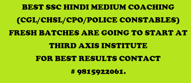 ssc hindi medium coaching