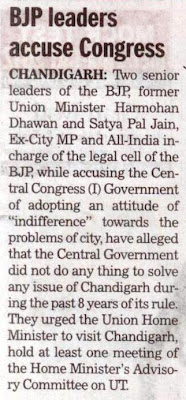 Former Union Minister Harmohan Dhawan and Satya Pal Jain, Ex-City MP and All-India incharge of the legal cell of the BJP, while accusing the Central Congress(I) Government of adopting an attitude of 'indifference'