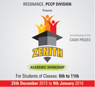 Zenith winter workshop
