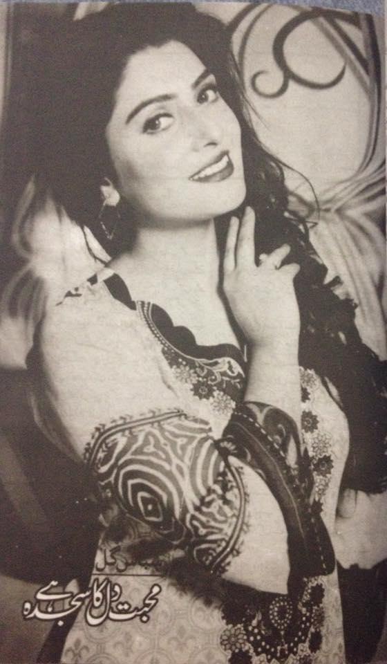 Free Download Urdu Romantic Novels In Pdf 13198.htm coupe bijoux ascii v1.1b 900nc