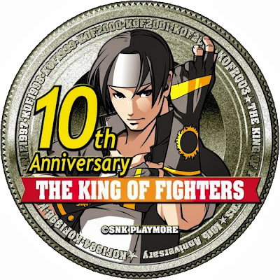 download-the-king-of-fighters-10th-anniversary-game-for-pc