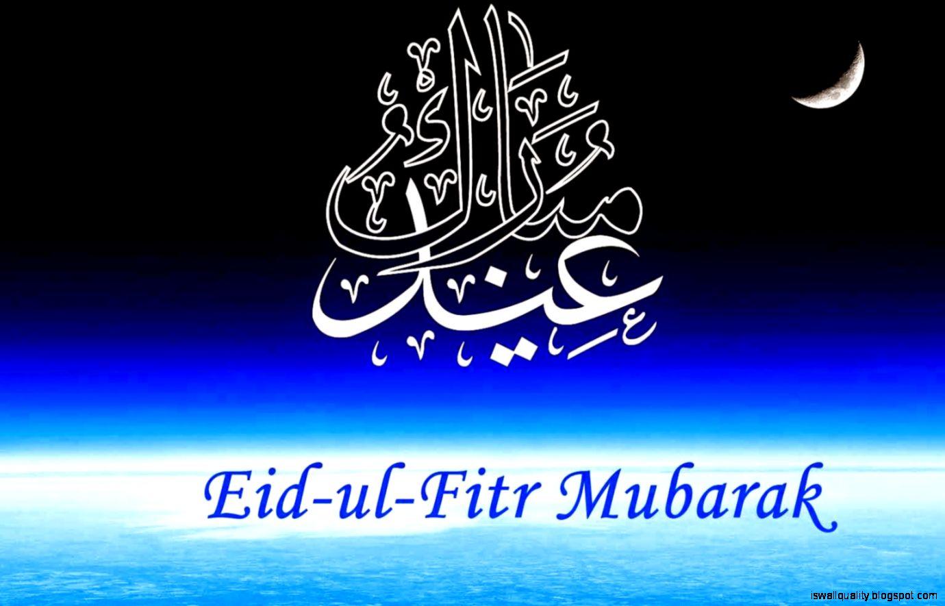 3d Eid Mubarak Hd Wallpaper Wallpapers Quality
