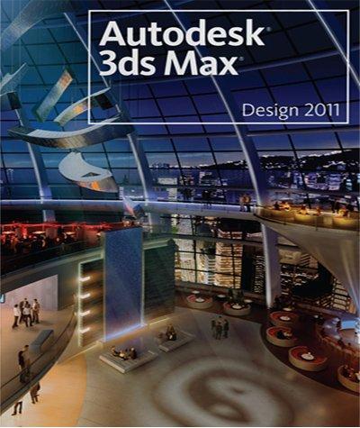 Last_Poster8. Autodesk 3ds Max Design 2011 представляет собой комплексное,