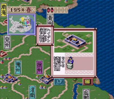 【SFC】吞食天地:三國志群雄傳繁體中文版+Rom下載,超任懷舊三國題材遊戲!
