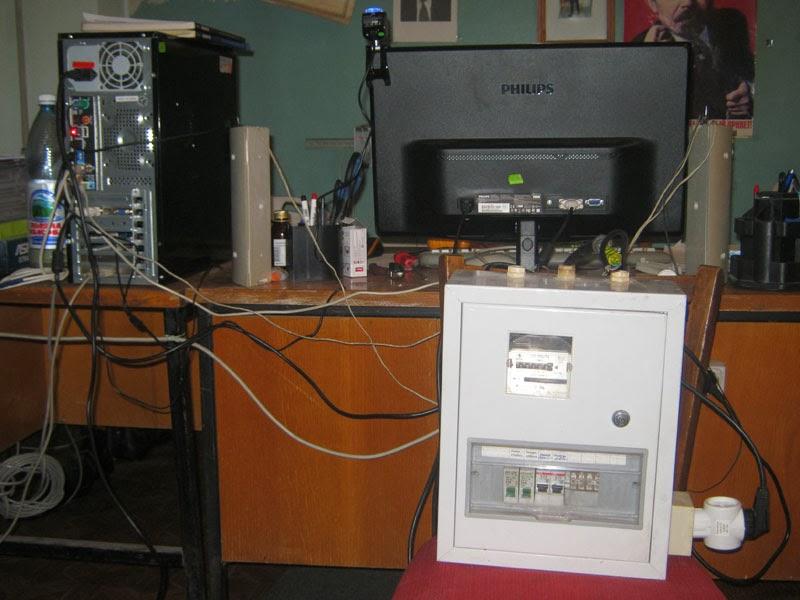 Как проверить сколь watt потребляет системный блок