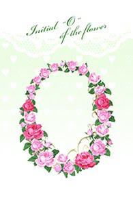 花のイニシャル「O」