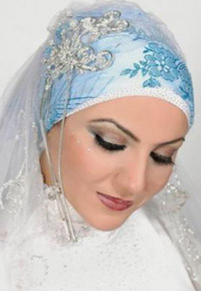 Beautiful Muslim Wedding Girl