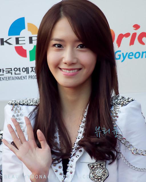 Say Hi to YOONA SNSD