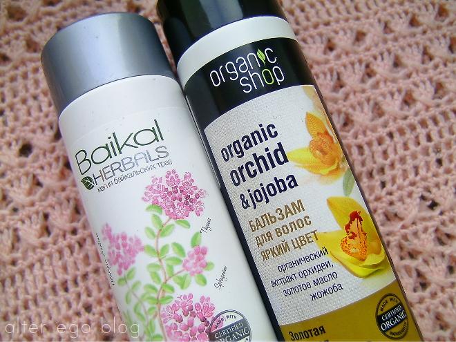 Tanio vs drogo | Balsam do włosów Organic Shop, Baikal herbals