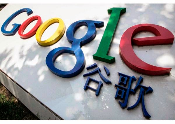 China Kills Google's Gmail