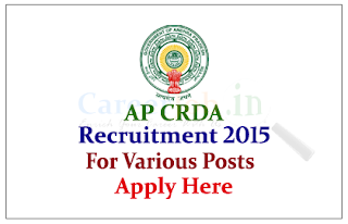 Andhra Pradesh Capital Region Development Authority Recruitment 2015 for the various posts