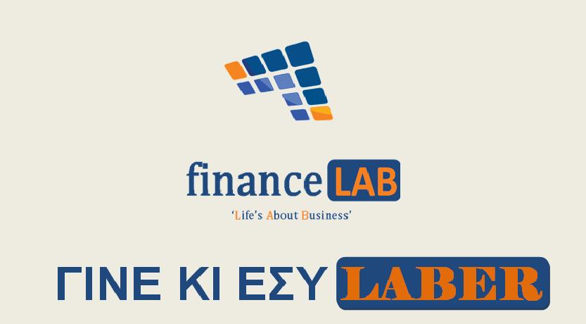 http://www.financelab-gr.eu/contact.php