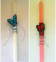 Πασχαλινές λαμπάδες με πεταλούδες από fimo